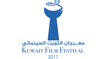 صورة للفئة مهرجان الكويت السينمائي