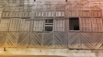 صورة للفئة بيوت العيسى