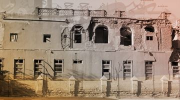 صورة للفئة قصر خزعل