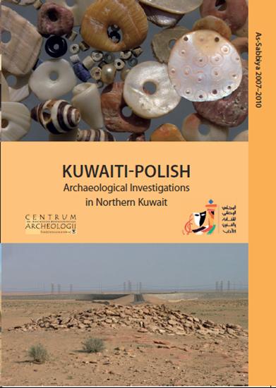 صورة Kuwait Polish