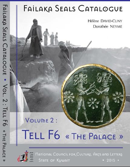 صورة Failaka Seals Catalogve - VOLUME2: TELL F6 - THE PALACE