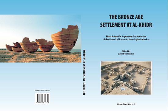 صورة THE BRONZE AGE SETTLEMENT AT AL-KHIDR