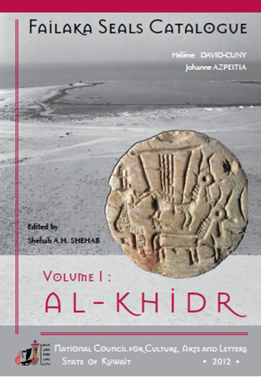 صورة Failaka Seals Catalogve - VOLUME1:AL - KHIDR