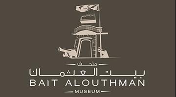 صورة للفئة متحف بيت العثمان