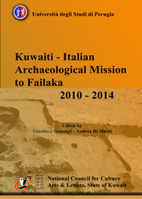 الصورة: Kuwait - Italian Archaeological mission to Failaka