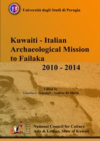 الصورة: Kuwait - Italian Archaeological mission to Failaka