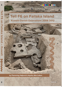 الصورة: Tell F6 on Failaka Island