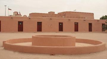 صورة للفئة القصر الأحمر