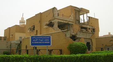 صورة للفئة متحف شهداء القرين