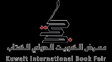 صورة للفئة معرض الكويت الدولي للكتاب ال44